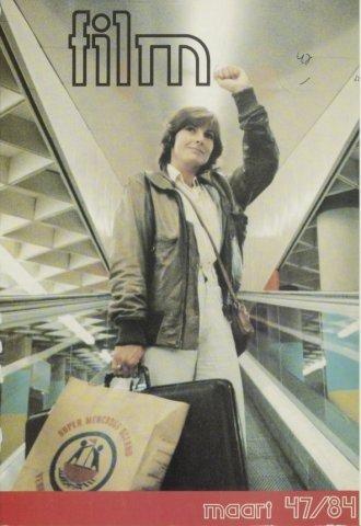 Film 1984