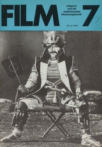 Film 1980-05-30