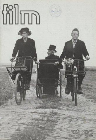 Film 1982-08-01