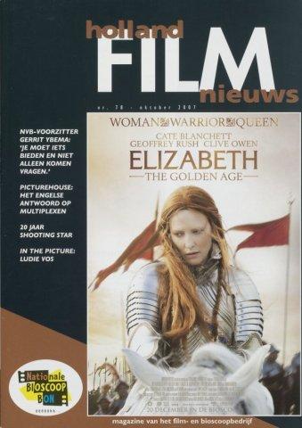 Holland Film Nieuws 2007-10-01