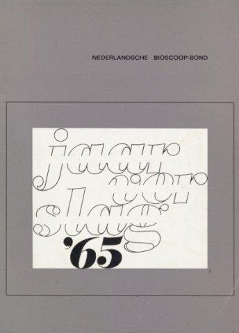 Jaarverslagen 1965-01-01
