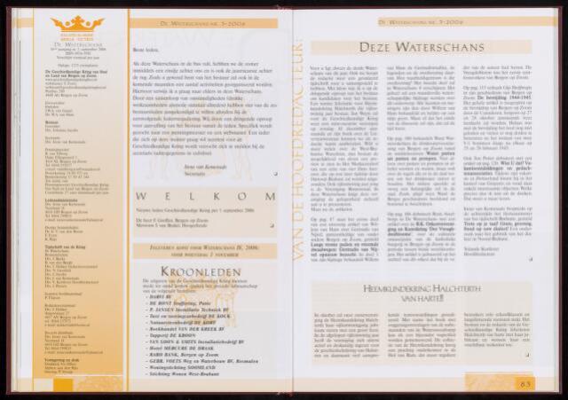 De Waterschans 2006-09-01