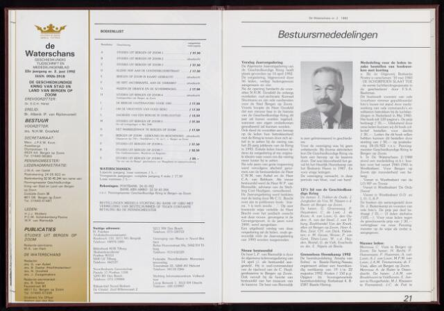 De Waterschans 1992-06-01