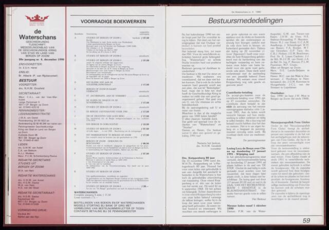 De Waterschans 1990-12-01