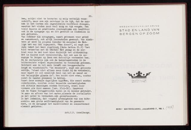 De Waterschans 1976-01-01