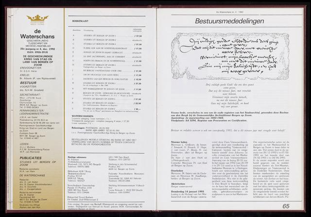De Waterschans 1992-12-01
