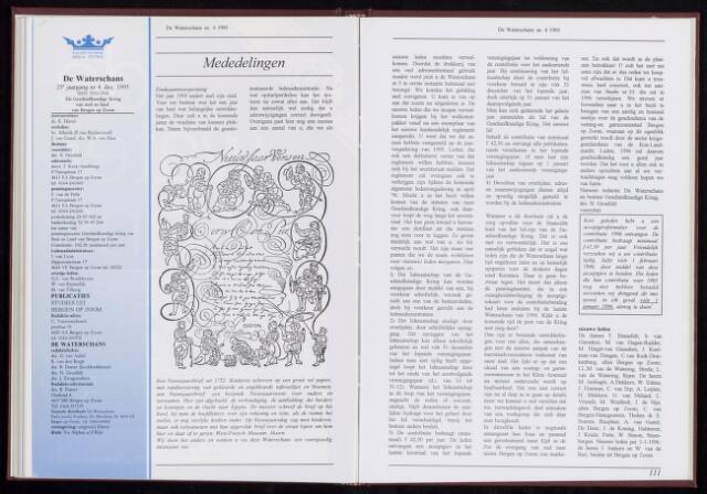 De Waterschans 1995-12-01
