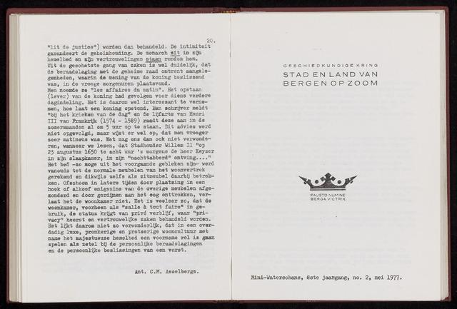 De Waterschans 1977-05-01