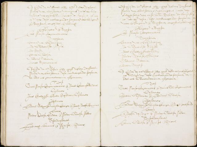 Wouw: Registers van resoluties, 1593-1811 1669