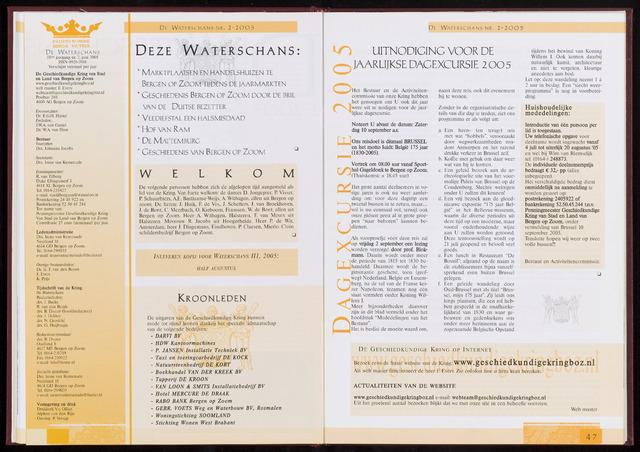 De Waterschans 2005-06-01