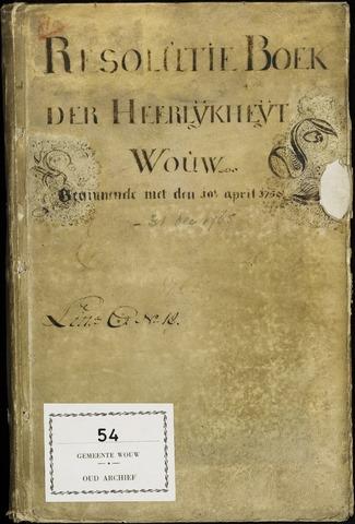Wouw: Registers van resoluties, 1593-1811 1758