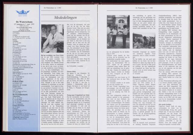 De Waterschans 1995-09-01