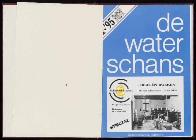 De Waterschans 1995