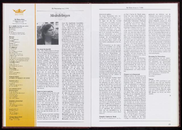 De Waterschans 1998-06-01