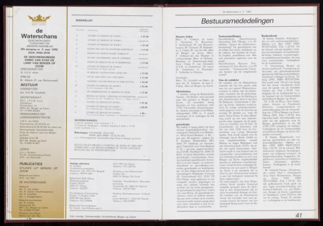 De Waterschans 1992-09-01
