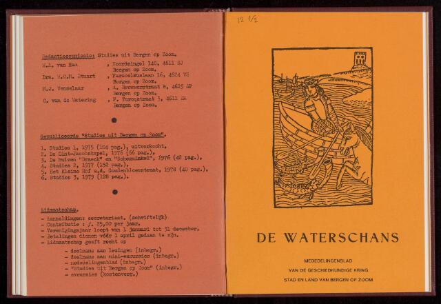 De Waterschans 1981