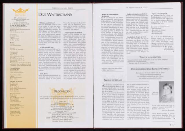 De Waterschans 2003-12-01