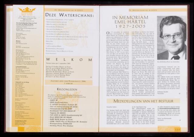 De Waterschans 2005-12-01
