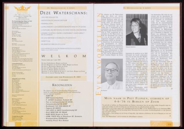 De Waterschans 2005-09-01
