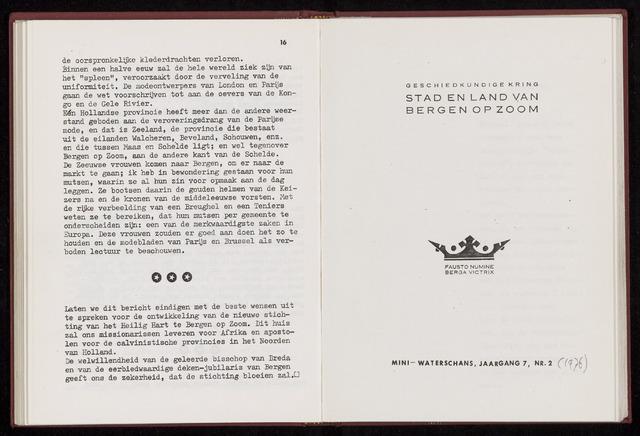 De Waterschans 1976-04-01