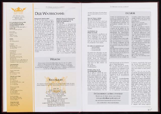 De Waterschans 2003-06-01