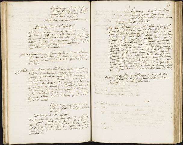 Roosendaal: Registers van resoluties, 1671-1673, 1675, 1677-1795 1776