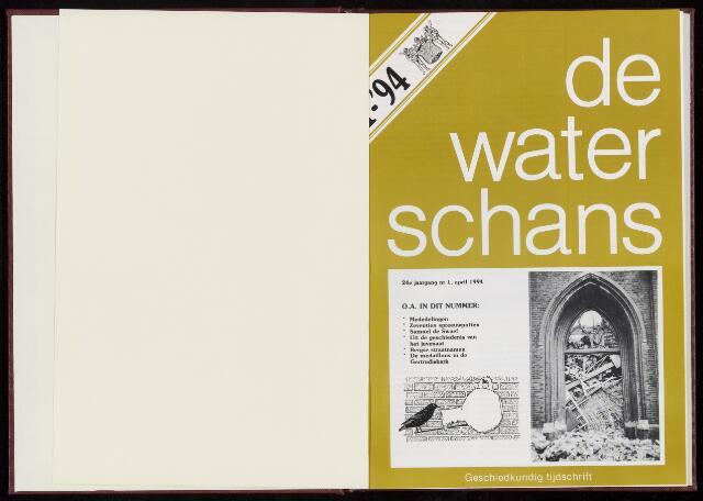 De Waterschans 1994