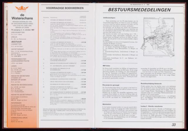 De Waterschans 1987-10-01