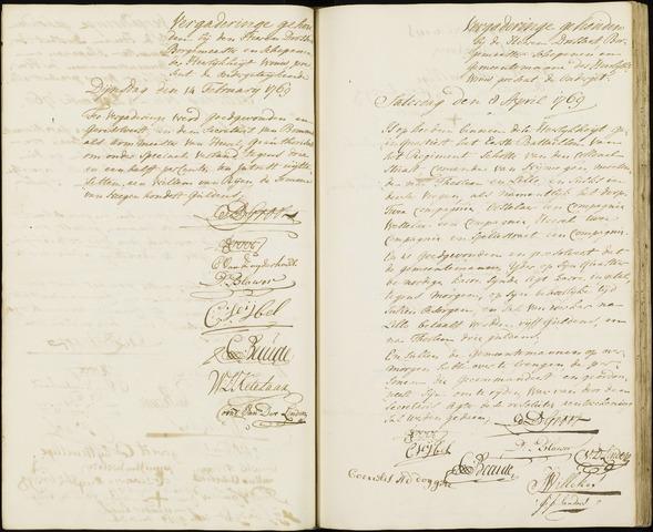 Wouw: Registers van resoluties, 1593-1811 1769