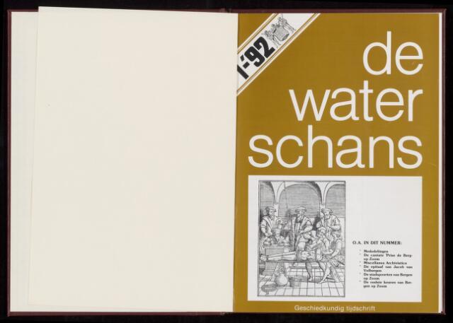 De Waterschans 1992