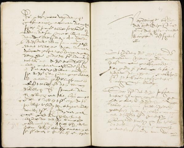 Wouw: Registers van resoluties, 1593-1811 1621
