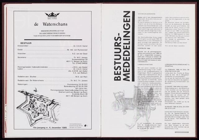 De Waterschans 1985-12-01