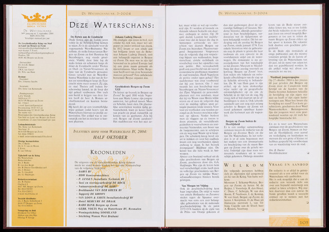 De Waterschans 2004-09-01
