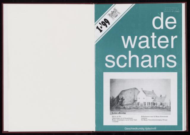 De Waterschans 1999