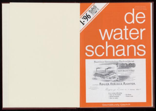 De Waterschans 1996-03-01