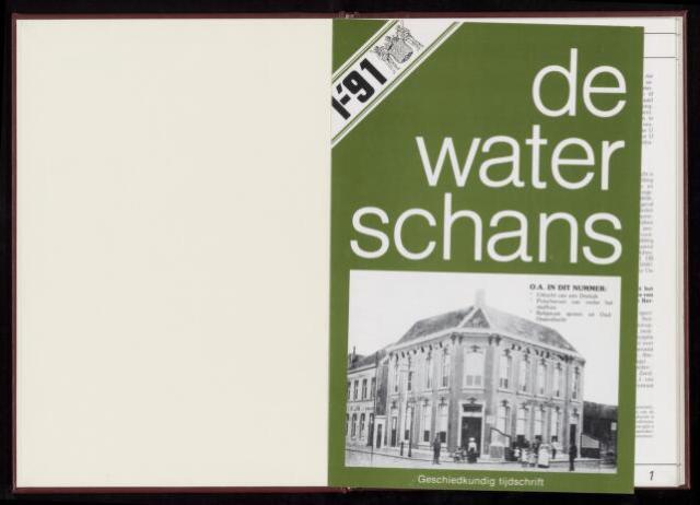De Waterschans 1991