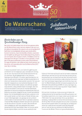 De Waterschans 2018-12-01