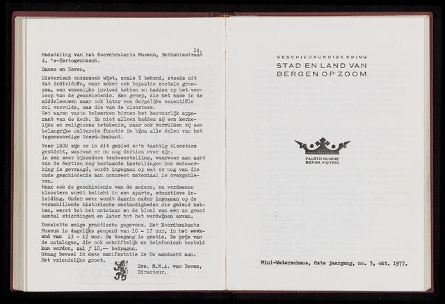 De Waterschans 1977-10-01