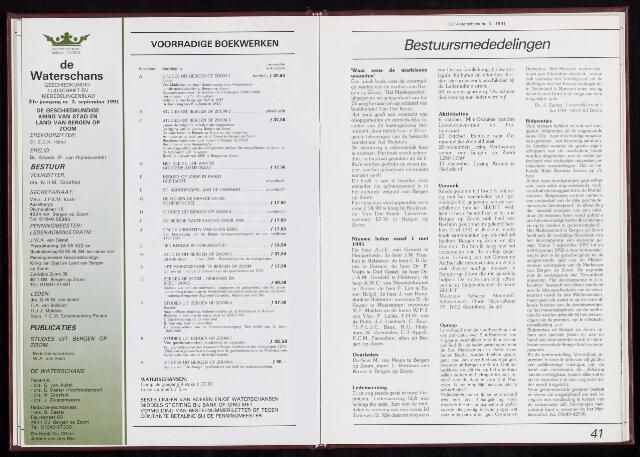 De Waterschans 1991-09-01
