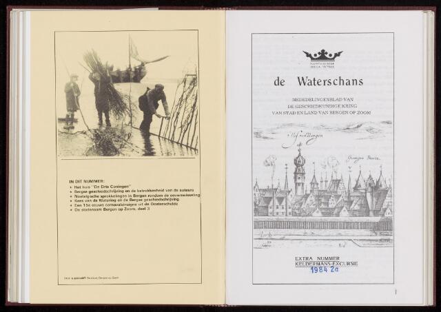 De Waterschans 1984-08-01