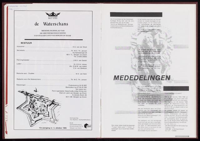 De Waterschans 1985-10-01