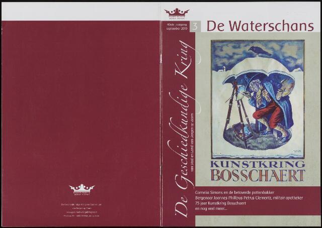 De Waterschans 2010-09-01