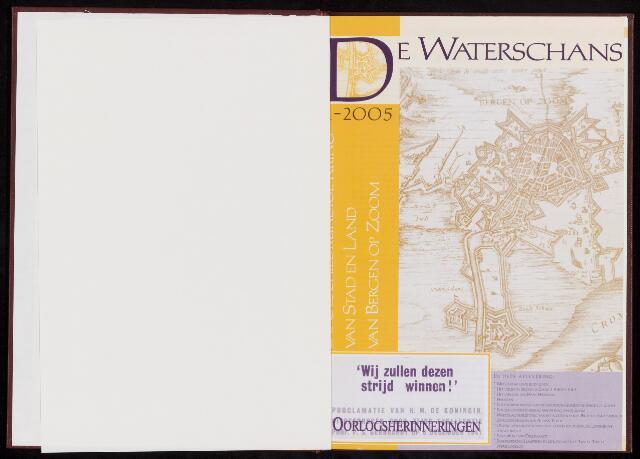 De Waterschans 2005