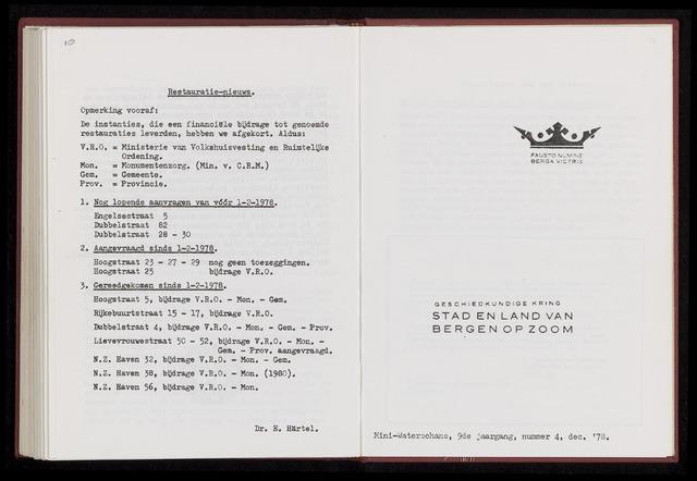 De Waterschans 1978-12-01