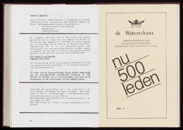 De Waterschans 1984-12-01