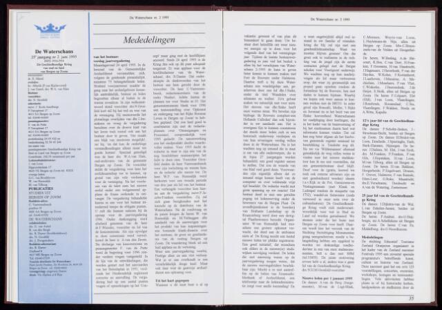 De Waterschans 1995-06-01
