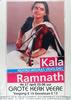 concert door Kala Ramnath