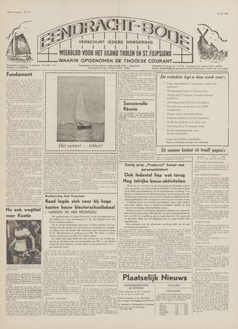 Eendrachtbode (1945-heden)/Mededeelingenblad voor het eiland Tholen (1944/45) 1969-07-24