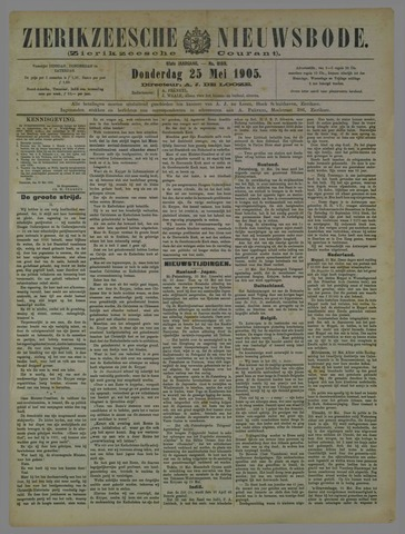 Zierikzeesche Nieuwsbode 1905-05-25