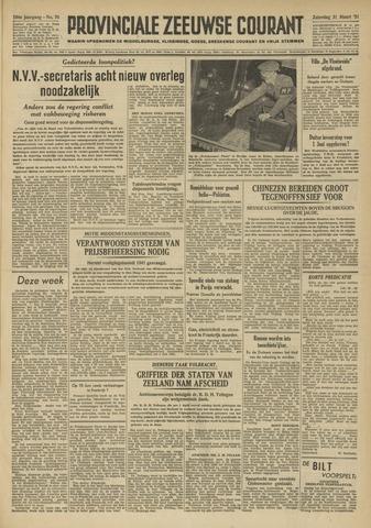 Provinciale Zeeuwse Courant 1951-03-31